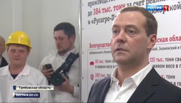 Дмитрий Медведев рассказал, что думает о Навальном и его акции