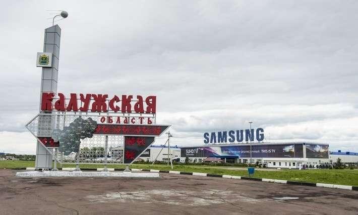 В Калуге на заводе Samsung запустили производство QLED-телевизоров нового поколения