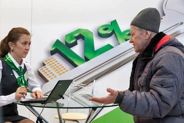 Потребительское кредитование загоняет россиян в нищету