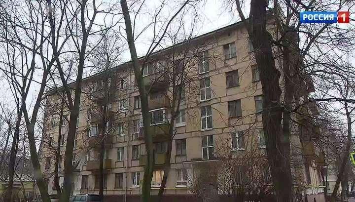 В Москве сносить старые пятиэтажки будут только с согласия жильцов