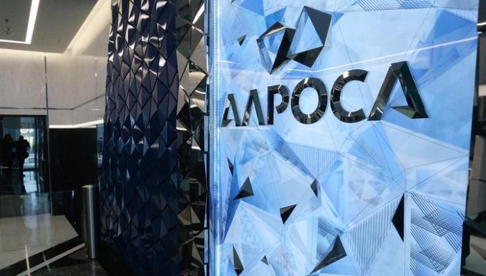 В московском офисе крупнейшей компании по добычи алмазов – «Алросы» идет выемка документов