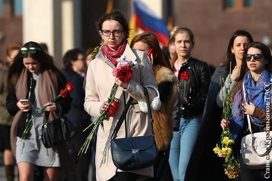 В центре Москвы начался вечер памяти и солидарности «Питер – Мы с тобой!»