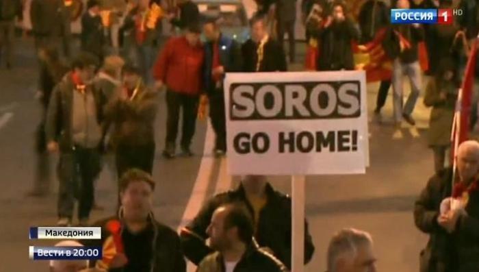 Восточная Европа выступает против еврейского фашиста Сороса и его фонда