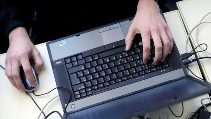 В Москве задержан подстрекатель массовых беспорядков, работавший через интернет