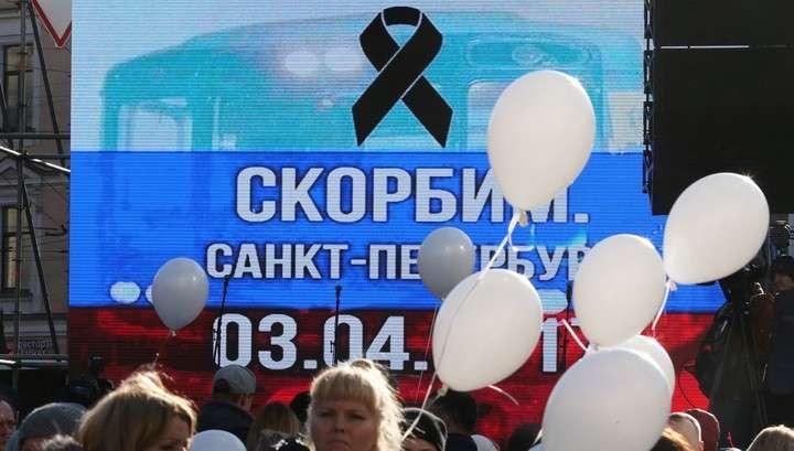 «Питер, мы с тобой»: в Москве на акцию памяти пришли десятки тысяч человек