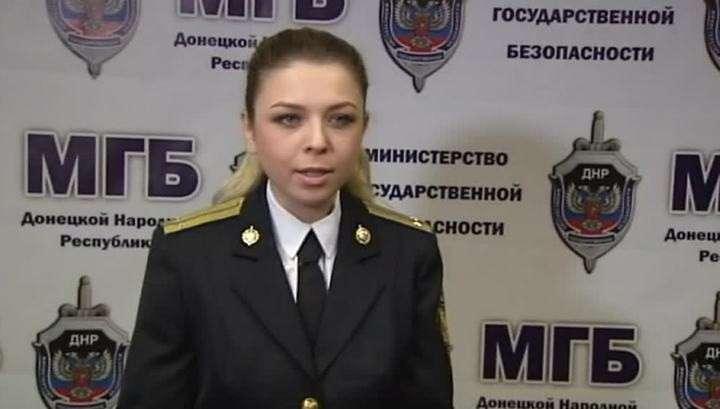 В МГБ ДНР назвали имя заказчика убийств двух лидеров ополчения Моторолы и Гиви