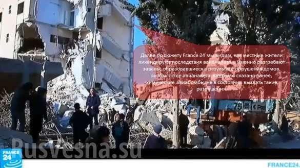 Химическая атака в Сирии: Наглая провокация ведущая к Третьей Мировой Войне | Русская весна