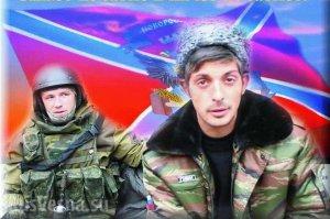 МГБ ДНР назвало имя заказчика убийств Моторолы и Гиви (ВИДЕО)