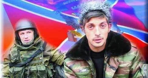ДНР: заказчики убийства Моторолы иГиви названы МГБ