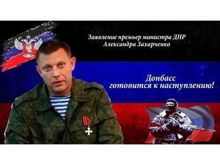 Мобилизация в ДНР: 27 тысяч воинов собрались на полигоне под Донецком