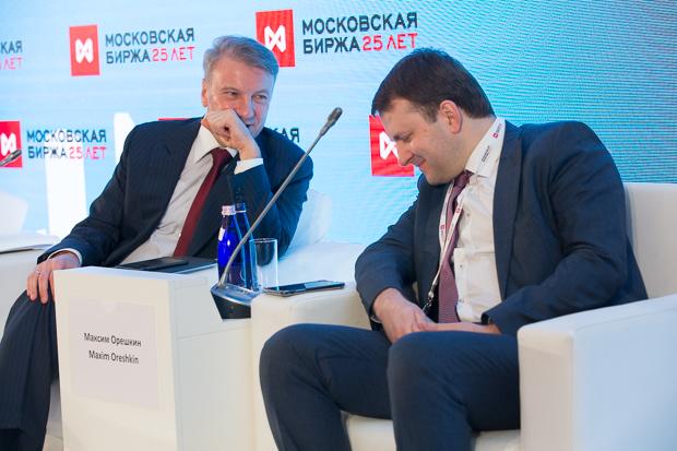 Греф и Орешкин против Путина и России