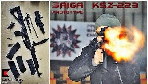 Помповый «Калашников» рассекречен: из чего состоит Сайга KSZ-223: из чего состоит Сайга KSZ-223