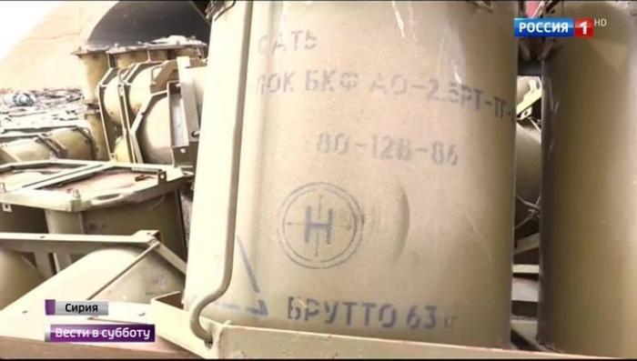 Загадочные контейнеры: никакого химоружия на сирийском аэродроме Шайрат не было
