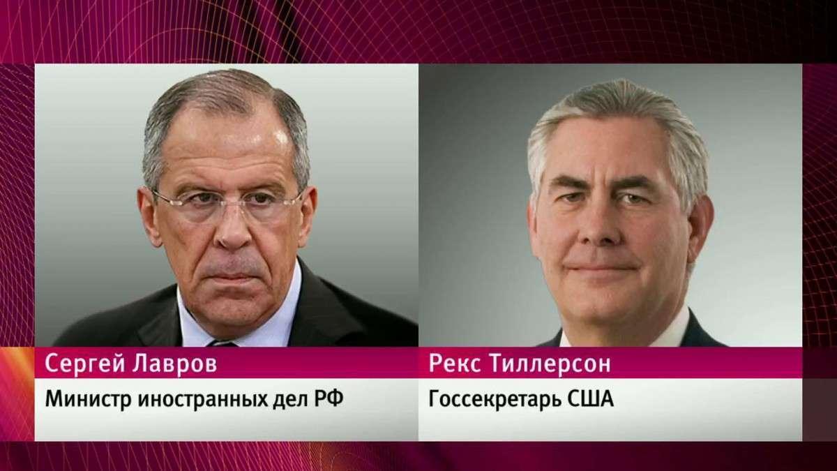 Лавров заявил Тиллерсону, что ракетный удар США по авиабазе в Сирии играет на руку экстремистам
