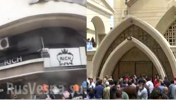 Второй взрыв вЕгипте: 11жертв (+ФОТО) | Русская весна