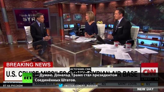 США: «Дональд Трамп стал настоящим президентом», западные СМИ в восторге от удара по Сирии