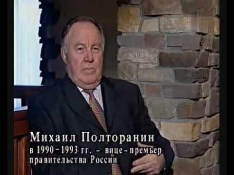 Открыты секретные документы КГБ: Сталин был отравлен, а ВВС США бомбили СССР