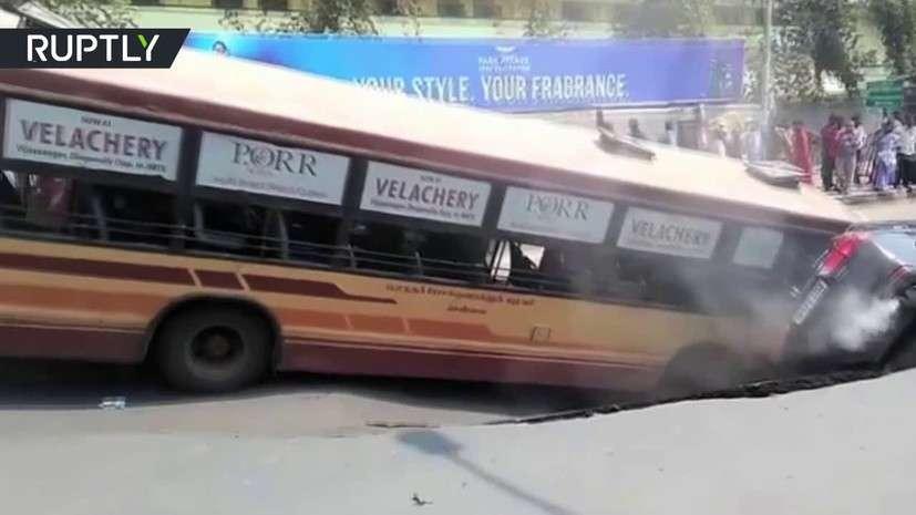 В Индии под асфальт одновременно провалились автобус и легковая машина