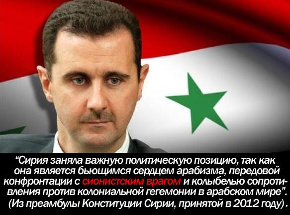 Израильские террористы планируют наземную интервенцию для захвата Сирии