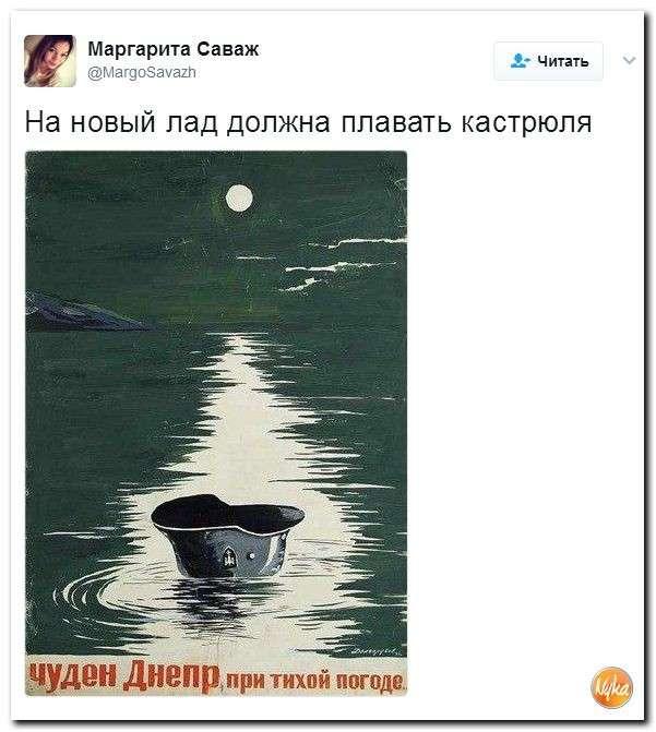 Юмор помогает нам пережить смуту: Украинская весна пришла ла-ла-ла
