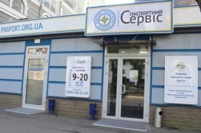 Украина и Майдауны: паспортные сервисы «легли» уже дважды за неделю
