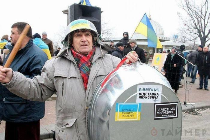На Украине намечается новый «шухер». Что, опять нужны «анижедети», или обойдется?