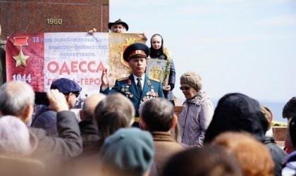 В Одессе укро-нацисты устроили провокацию на торжественной церемонии