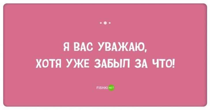 Одесский юмор жил, жив и будет жить!