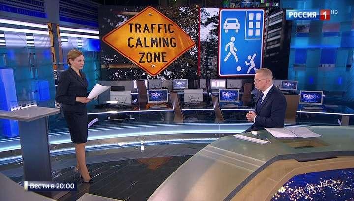 В России меняются правила дорожного движения