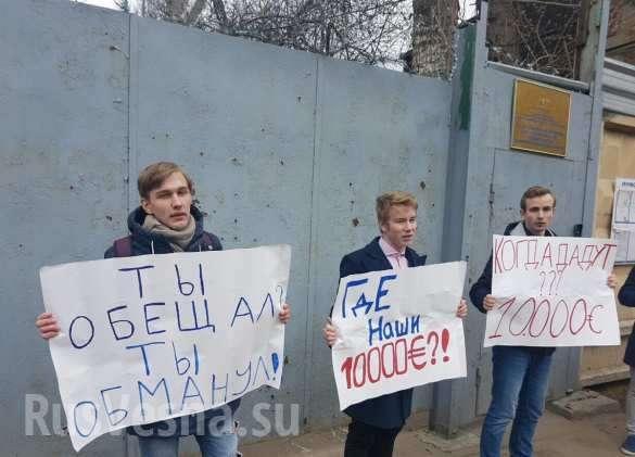 Школьники требуют у провокатора Навального выплатить обещанных 10000 Евро | Русская весна
