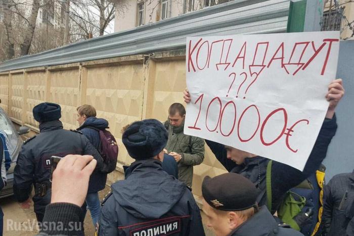 Школьники требуют у провокатора Навального выплатить обещанных 10000 Евро