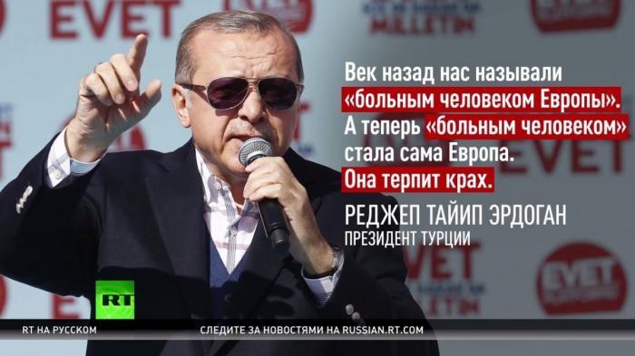 Отношения ЕС и Турции обостряются перед референдумом о императорстве Эрдогана