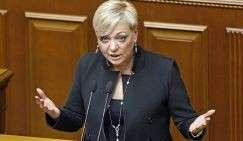 Глава Национального банка Украины Валерия Гонтарева в понедельник подала заявление об отставке
