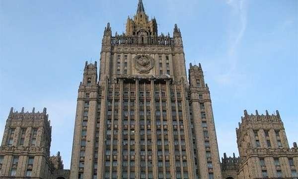МИД: Россия будет более активно развивать отношения со странами АТР