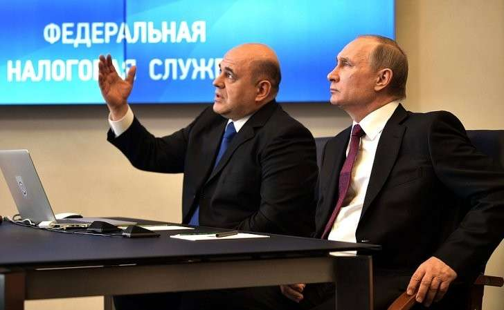 Владимир Путин посетил Федеральную налоговую службу