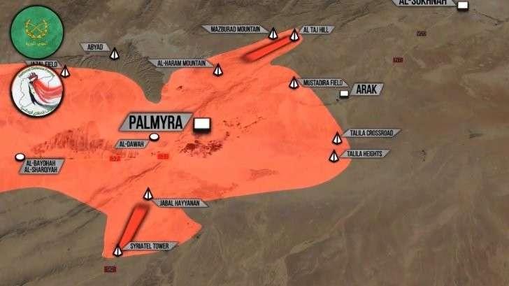 Сирия: США угрожают новыми ударами по правительственным войскам