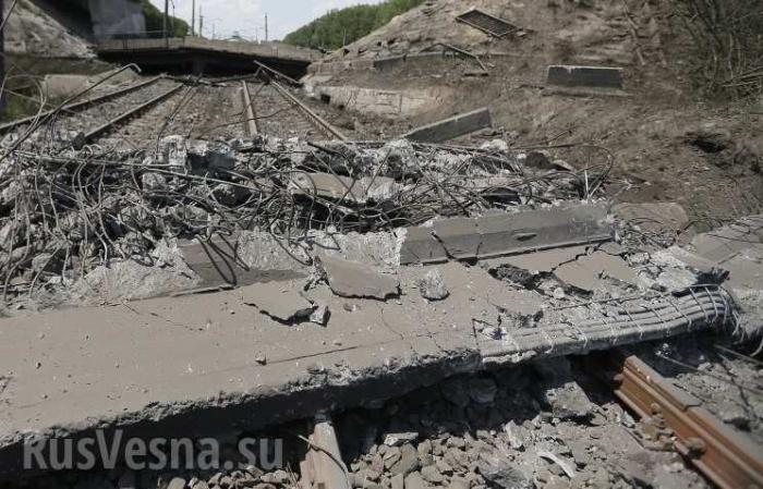ЛНР: на Луганщине взорвана железная дорога. Каратели-блокаторы даже диверсию совершают «криворуко»