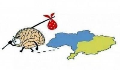 Украина – страна без мозгов. Обзор заявлений в колыбели вселенской гидности