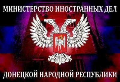 Вся Украина интересуется гуманитарной программой «По воссоединению народа Донбасса»