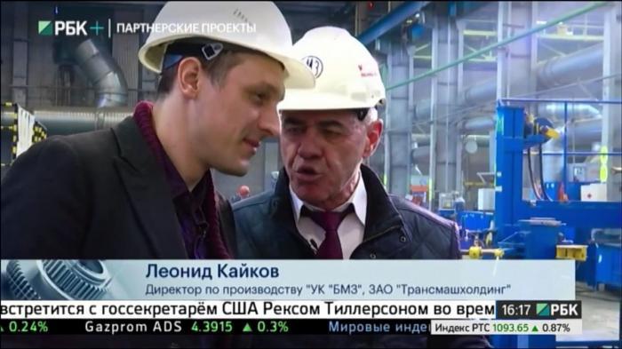 Как в России производят магистральные тепловозы Трансмашхолдинг