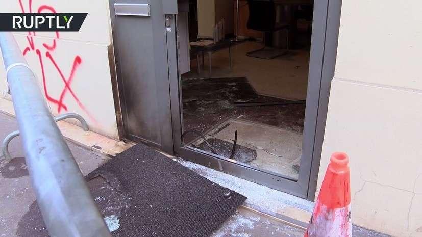 В Париже пытались поджечь здание штаб-квартиры Марин Ле Пен
