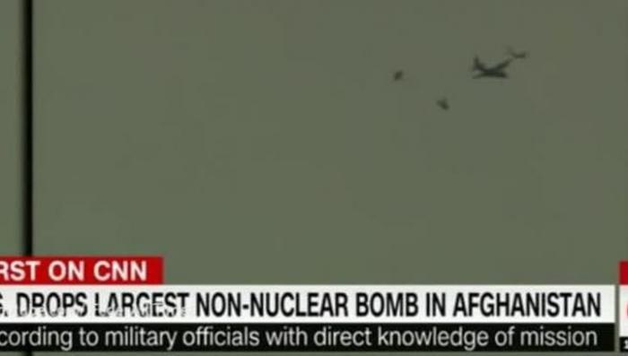 Террористы из США сбросили одну из самых мощных в мире не ядерных бомб на Афганистан
