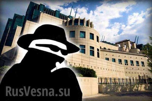 Британская разведка ищет в России предателей и стукачей