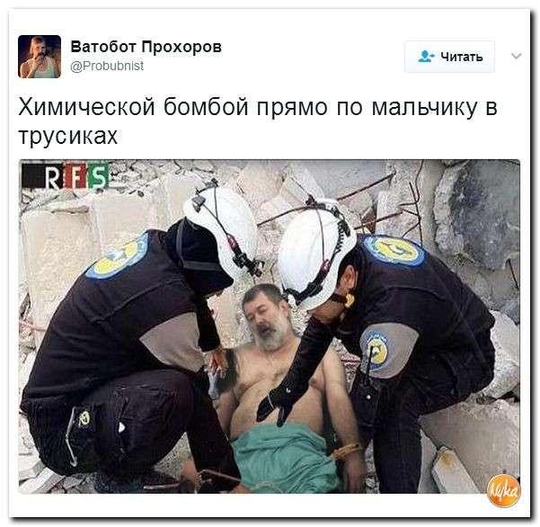 Юмор из Жизни: Вячеслав Мальцев оказался слабоват