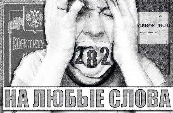 Пермь: в Страстную пятницу суд над русским патриотом, защищаемым диаспорами от хасидов