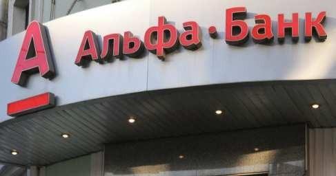 Украина: «Альфа-банк» объявил Крым и Донбасс оккупированными Россией