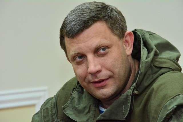 Жители Украины привыкают к голосу Александра Захарченко
