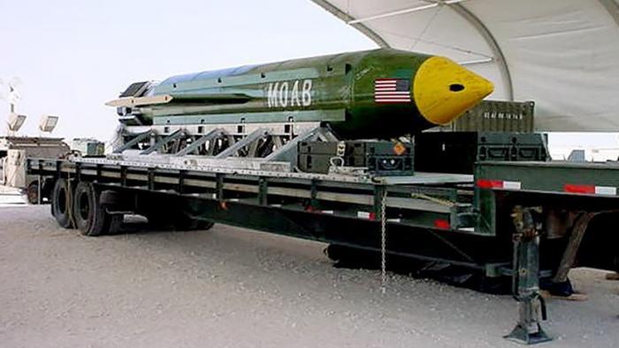 В кого на самом деле целились американцы «матерью всех бомб»
