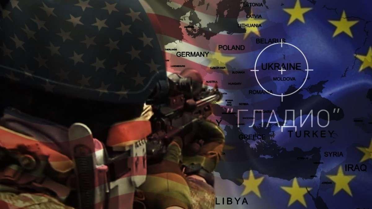 Тайная армия НАТО безчинствует на Украине