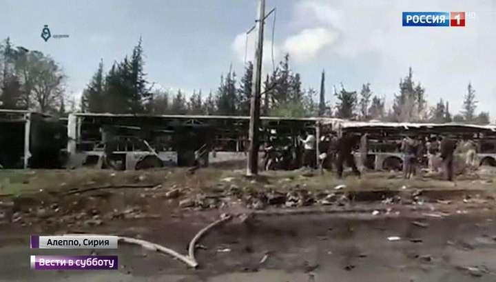 Подрыв автобусов в Алеппо: подробности жуткого теракта